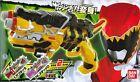 Power Rangers Juden Sentai Kyoryuger Gabu Revolver Bandai?NEW