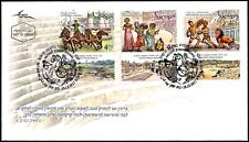 ISRAEL 2017 - ANCIENT ROMAN ARENAS - A SET OF 3 STAMPS WITH TABS - MNH