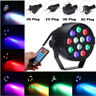 12 LED RGBW DMX-512 Bühnenbeleuchtung Par Stage Light Effekt Projektor DJ  3 2 W