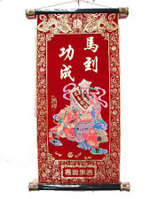 "14.5"" Feng Shui Red Scroll - Ma Dao Cheng Gong"