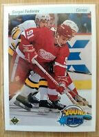 1990-91 Upper Deck Sergei Fedorov #525 Young Guns Rookie Card RC Red Wings HOF
