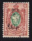 Armenia 1920 stamp Lapin#70 MH CV=120$
