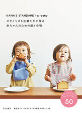 Kana's Standard for Baby - Japanese Craft Book