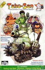 TAKO SAN n° 0 rivista fumetto e animazione giapponese