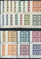 Berlin Heinemann postfrisch Eckrand Viererblock alle Ecke 3 komplett 285,284...