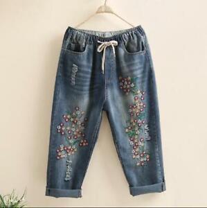 Women's Denim Floral Casual Harem Pants Baggy Jeans Elastic Waist Trousers Loose