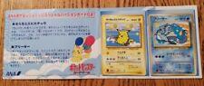 Pokemon Japanese Rare ANA 1998 Flying Pikachu Plane on the Left & Articuno Rare