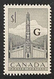 Canadian Stamp, Scott O32 1 Dollar (b) Pacific Coast Totem Pole 1951 VF/XF M/NH