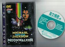 Michael Jackson Moonwalker Rare DVD film Japaneses import Dolby AC3