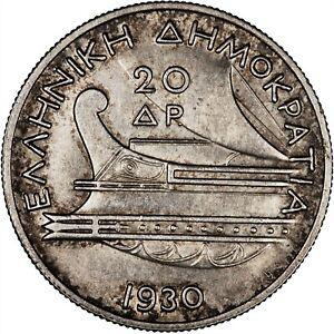 Greece 1930 20 Drachmai LUSTROUS TONED UNC