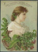 Victorian Trade Cards for Niagara Gloss Starch and Corn Ladies Starch Lot Five