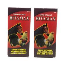 Bitamax B-Complex + Amino Acids + Liver Extract 10ml Pack of 2 Bottles