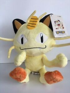 Meowth 23CM  Plush  Toy