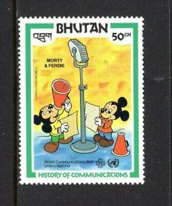 Bhutan 1984 MICKEY MOUSEWORLD COMMUNICATIONS YEAR NH SC 402X