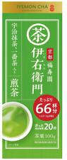 IYEMON Cha Japanese Tea 100g × 5sets Green Tea Matcha Blend Sencha  Japan F/S