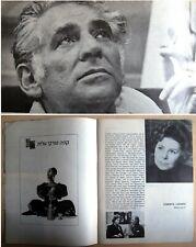 1972 Israel LEONARD BERNSTEIN Hebrew PHOTO PROGRAM Pianist MAHLER CONCERT IPO