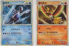 Pokemon Card Legend WCS 2010 Promo Lugia 047/L-P & Ho-oh 048/L-P Set Japanese