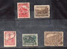 Mexico Monumentos Valores del año 1923-34 (CE-503)