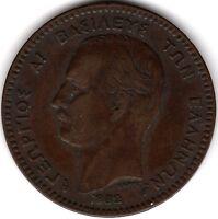 1882 A Greece George I 10 Lepta | Pennies2Pounds