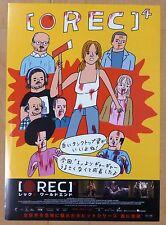 REC 4 Apocalypse JAPAN CHIRASHI MOVIE MINI POSTER 2015 Manuela Velasco Jaume
