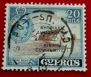 Cyprus:1960 Stamps of 1955 Overprinted 20 M. Rare & Collectible Stamp.