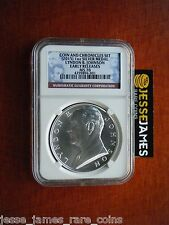 2015 LYNDON JOHNSON SILVER MEDAL NGC MS70 ER FROM COIN & CHRONICLES SET