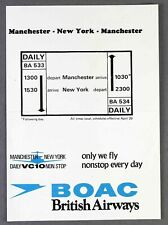 BOAC / BRITISH AIRWAYS AIRLINE TIMETABLE MANCHESTER - NEW YORK VICKERS VC10