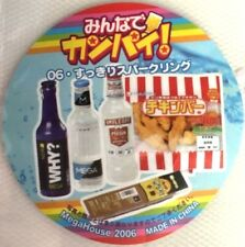 Megahouse Everyone Kanpai ! Sparkling Chicken bar Miniature From Japan / R-52