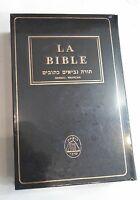 Large Hebrew-French Tanach Français Saint Bible Judaica Tanakh Torah Synagogue