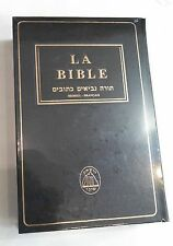 Large Hebrew-French Tanach Français Saint Bible Judaica Tanakh Torah Synagogue