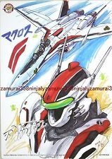 Macross Pencil Board Shitajiki promo official anime The 25th anniversary