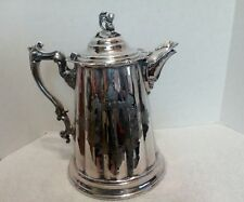 "Victorian Silverplated Water Pitcher Ornate Top 12 1/2"" Tall Very Good Condition"
