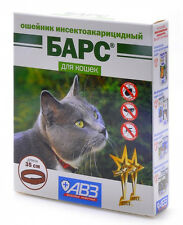 NEW! Bars Flea and Tick Collar Treatment for cats 35cm/13,7inch 4 months Supply