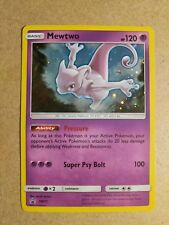 Mewtwo SM77 Black Star Promo - Near Mint Pokemon Card Ultra Rare