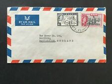 FIJI 1957 AIR MAIL COVER TO ROVER CO. Ex.MILLERS LTD