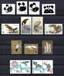 CHINA, nice Collection Animals Stamps  / MNH / 2 Scans