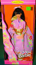 1995 Japanese Collector Edition Barbie Dolls of the World Dotw 14163 Nib Nrfb