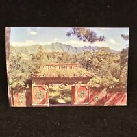 Vintage Post Card Sanzuomen Of The Qing Ling Tomb Beijing China