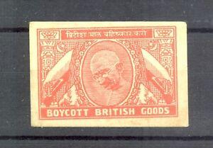 INDIA GANDHI POSTER STAMP PROPAGANDA - BOYCOTT BRITISH GOODS - * MH VF