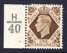 RARE GREAT BRITAIN 1s BROWN KGVI STAMP WITH CONTROL & CYLINDER NUMBER - CV $200