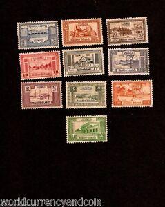 MALDIVES 2 3 5 6 10 15 50 1 5 10 1960 MINT POSTAL FISCAL REVENUE 10 STAMPS SET