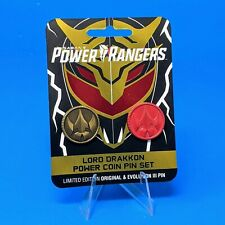 Might Morphin Power Rangers Lord Drakkon Power Coin Pin Set Green White Ranger