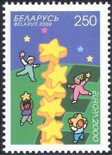 Belarus 2000 Europa/Building Europe/Stars/Animation 1v (n44326)