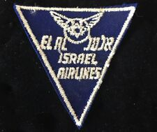 Vintage El Al Israel Airlines Patch