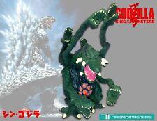 "Godzilla Wars Biollante Electronic 5"" Monster Action Figure 1995 Trendmasters"