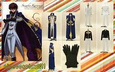20% OFF Code Geass Lelouch of the Rebellion Kururugi Suzaku Male Cosplay Costume