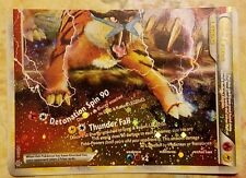 Pokemon Card Entei and Raikou LEGEND Bottom Half 91/95 HS Unleashed NM