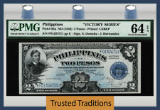TT PK 95a 1944 PHILIPPINES TREASURY CERTIFICATE VICTORY SERIES 2 PESOS PMG 64Q!