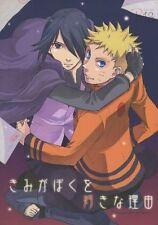 NARUTO YAOI Doujinshi ( Naruto x Sasuke ) kimi ga boku wo sukina riyuu, Takota