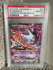 PSA 10 Pokemon Center Japanese XY Promo Mega Gengar EX 079/XY-P 2014